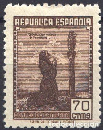 ESPAÑA, 1939 EDIFIL Nº NE52. CORREO DE CAMPAÑA, SIN FIJASELLOS. (Sellos - España - Guerra Civil - De 1.936 a 1.939 - Nuevos)