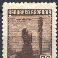 Sellos: ESPAÑA, 1939 EDIFIL Nº NE52. CORREO DE CAMPAÑA, SIN FIJASELLOS. . Lote 180017940