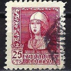 Sellos: ESPAÑA 1938-1939 - ISABEL LA CATÓLICA - 25 CÉNTIMOS - EDIFIL 856 - USADO. Lote 180022468