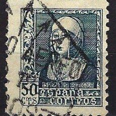 Sellos: ESPAÑA 1938-1939 - ISABEL LA CATÓLICA - 50 CÉNTIMOS - EDIFIL 859 - USADO. Lote 180022923