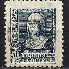 Sellos: ESPAÑA 1938-1939 - ISABEL LA CATÓLICA - 50 CÉNTIMOS - EDIFIL 859 - USADO. Lote 180023107