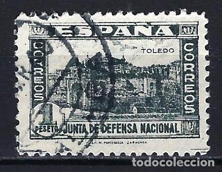 ESPAÑA 1937 - JUNTA DE DEFENSA NACIONAL - 1 PESETA - EDIFIL 811 - USADO (Sellos - España - Guerra Civil - De 1.936 a 1.939 - Usados)