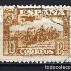 Sellos: ESPAÑA 1937 - JUNTA DE DEFENSA NACIONAL - 10 PESETAS - EDIFIL 813 - USADO. Lote 180024281