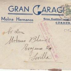 Sellos: CENSURA: CÓRDOBA A SEVILLA.1938. Lote 180087275
