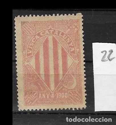 VN4-3-22 VIÑETA NACIONALISTA SEPARATISTA VISCA CATALUNYA ANY 1900 NATHAN Nº 10. (Sellos - España - Guerra Civil - Viñetas - Nuevos)