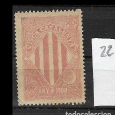 Sellos: VN4-3-22 VIÑETA NACIONALISTA SEPARATISTA VISCA CATALUNYA ANY 1900 NATHAN Nº 10.. Lote 180131478