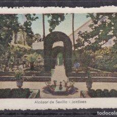 Sellos: CC10- GRAN VIÑETA JARDINES ALCÁZAR DE SEVILLA 75 X 55 MM. SIN GOMA. Lote 180170515