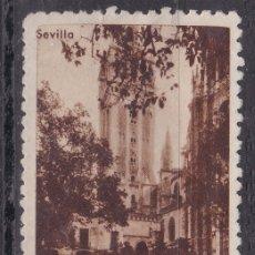 Sellos: CC10- VIÑETA PATIO DE LOS NARANJOS SEVILLA. 38 X 54 MM. SIN GOMA. Lote 180170792