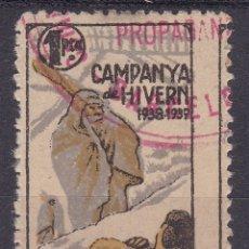 Sellos: CC12- GUERRA CIVIL. CAMPANYA DE HIVERN. NUEVO (*) SIN GOMA . Lote 180174745