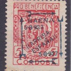 Sellos: CC12- GUERRA CIVIL. LOCAL BAENA (CÓRDOBA) ** SIN FIJASELLOS . Lote 180174981