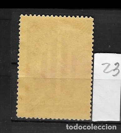Sellos: VN4-3-23 Viñeta Nacionalista Separatista VISCA CATALUNYA ANY 1900 Nathan nº 10. sin goma - Foto 2 - 180190368