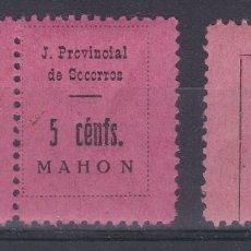 Sellos: CC13- GUERRA CIVIL .LOCALES J. PROVINCIAL DE SOCORROS MAHÓN BALEARES X 3 TIPOS DIFERENTES ** SIN F. Lote 180194682