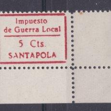 Sellos: CC13- GUERRA CIVIL .LOCAL. IMPUESTO GUERRA SANTA POLA ALICANTE ** SIN FIJASELLOS. LUJO. Lote 180194973