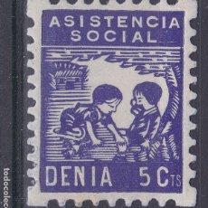 Sellos: CC14- GUERRA CIVIL .LOCAL. ASISTENCIA SOCIAL DENIA ALICANTE ** SIN FIJASELLOS. LUJO. Lote 180195103