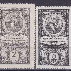 Sellos: CC15- PARAFISCALES MUTUALIDAD ENSEÑANZA PROFESIONAL Y TÉCNICA X 4 VALORES.(*) LUJO. Lote 180197755