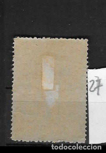Sellos: VN4-4-27 Viñeta Nacionalista Separatista VISCA CATALUNYA ANY 1900 Nathan nº 10 con fijasellos - Foto 2 - 180216081