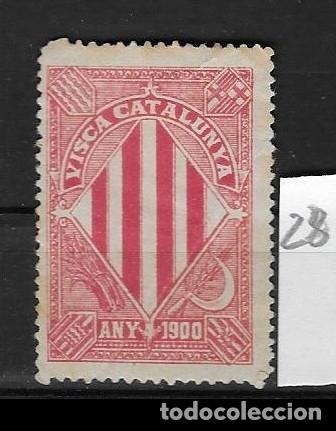 VN4-4-28 VIÑETA NACIONALISTA SEPARATISTA VISCA CATALUNYA ANY 1900 NATHAN Nº 10 CON FIJASELLOS (Sellos - España - Guerra Civil - Viñetas - Nuevos)