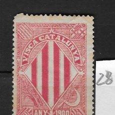 Sellos: VN4-4-28 VIÑETA NACIONALISTA SEPARATISTA VISCA CATALUNYA ANY 1900 NATHAN Nº 10 CON FIJASELLOS. Lote 180216260