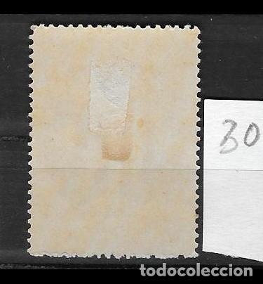 Sellos: VN4-4-30 Viñeta Nacionalista Separatista VISCA CATALUNYA ANY 1900 Nathan nº 10 con fijasellos - Foto 2 - 180216485