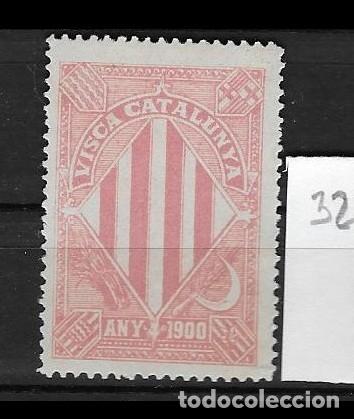 VN4-4-32 VIÑETA NACIONALISTA SEPARATISTA VISCA CATALUNYA ANY 1900 NATHAN Nº 10 SIN GOMA (Sellos - España - Guerra Civil - Viñetas - Nuevos)