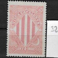 Sellos: VN4-4-32 VIÑETA NACIONALISTA SEPARATISTA VISCA CATALUNYA ANY 1900 NATHAN Nº 10 SIN GOMA. Lote 180217023