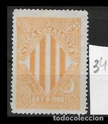 VN4-4-34 VIÑETA NACIONALISTA SEPARATISTA VISCA CATALUNYA ANY 1900 NATHAN Nº 10 CON FIJASELLOS (Sellos - España - Guerra Civil - Viñetas - Nuevos)