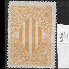 Sellos: VN4-4-34 VIÑETA NACIONALISTA SEPARATISTA VISCA CATALUNYA ANY 1900 NATHAN Nº 10 CON FIJASELLOS. Lote 180217278