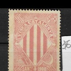 Sellos: VN4-4-36 VIÑETA NACIONALISTA SEPARATISTA VISCA CATALUNYA ANY 1900 NATHAN Nº 10 CON FIJASELLOS. Lote 180217785