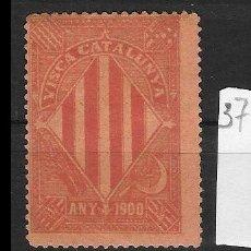 Sellos: VN4-4-37 VIÑETA NACIONALISTA SEPARATISTA VISCA CATALUNYA ANY 1900 NATHAN Nº 10 CON FIJASELLOS. Lote 180217948