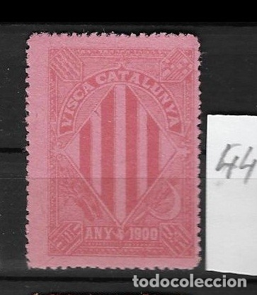 VN4-4-44 VIÑETA NACIONALISTA SEPARATISTA VISCA CATALUNYA ANY 1900 NATHAN Nº 10 SIN GOMA (Sellos - España - Guerra Civil - Viñetas - Nuevos)