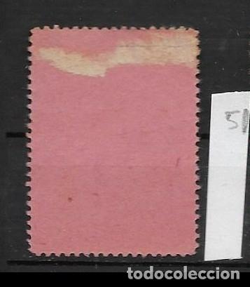 Sellos: VN4-4-51 Viñeta Nacionalista Separatista VISCA CATALUNYA ANY 1900 Nathan nº 10 con fijasellos - Foto 2 - 180222966