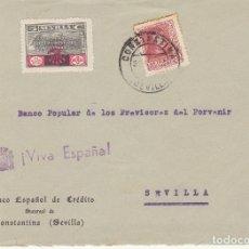 Sellos: CENSURA: CONSTANTINA A SEVILLA. . Lote 180225622
