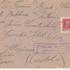 Sellos: CENSURA: LOS PALACIOS (SEVILLA) A CÓRDOBA.. Lote 180226197