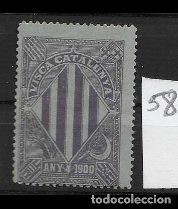 VN4-4-58 VIÑETA NACIONALISTA SEPARATISTA VISCA CATALUNYA ANY 1900 NATHAN Nº 10 CON FIJASELLOS (Sellos - España - Guerra Civil - Viñetas - Nuevos)