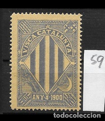 VN4-4-59 VIÑETA NACIONALISTA SEPARATISTA VISCA CATALUNYA ANY 1900 NATHAN Nº 10 CON FIJASELLOS PUNTO (Sellos - España - Guerra Civil - Viñetas - Nuevos)
