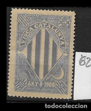 VN4-5-62 VIÑETA NACIONALISTA SEPARATISTA VISCA CATALUNYA ANY 1900 NATHAN Nº 10 CON FIJASELLOS (Sellos - España - Guerra Civil - Viñetas - Nuevos)