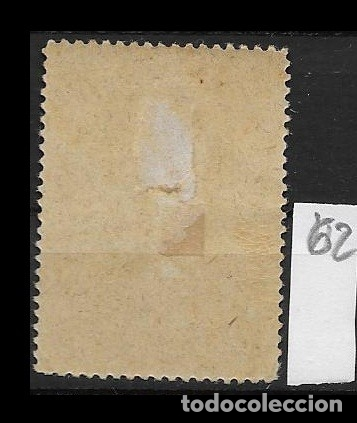 Sellos: VN4-5-62 Viñeta Nacionalista Separatista VISCA CATALUNYA ANY 1900 Nathan nº 10 con fijasellos - Foto 2 - 180227786