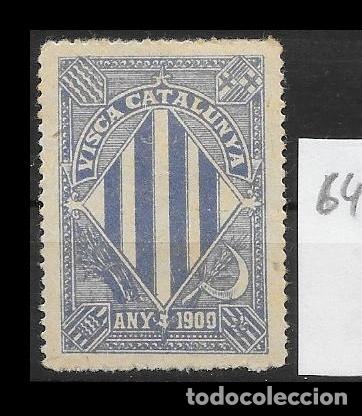 VN4-5-64 VIÑETA NACIONALISTA SEPARATISTA VISCA CATALUNYA ANY 1900 NATHAN Nº 10 CON FIJASELLOS PUNTO (Sellos - España - Guerra Civil - Viñetas - Nuevos)