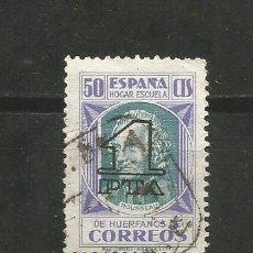 Sellos: ESPAÑA BENEFICENCIA EDIFIL NUM. 28 USADO. Lote 180230373