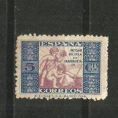 Sellos: ESPAÑA BENEFICENCIA EDIFIL NUM. 1 USADO. Lote 180230476