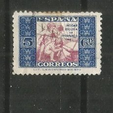 Sellos: ESPAÑA BENEFICENCIA EDIFIL NUM. 9 USADO. Lote 180230917