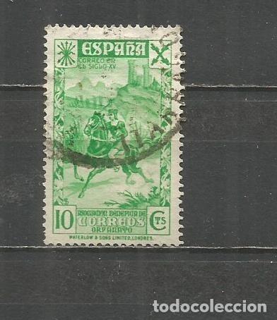 ESPAÑA BENEFICENCIA EDIFIL NUM. 22 USADO (Sellos - España - Guerra Civil - Beneficencia)