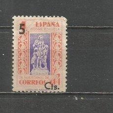 Sellos: ESPAÑA BENEFICENCIA EDIFIL NUM. 27 USADO. Lote 180231116