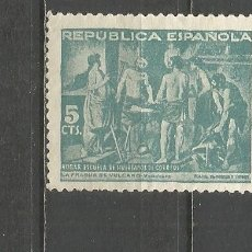 Sellos: ESPAÑA BENEFICENCIA EDIFIL NUM. 29 USADO. Lote 180231163