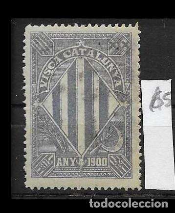 VN4-5-65 VIÑETA NACIONALISTA SEPARATISTA VISCA CATALUNYA ANY 1900 NATHAN Nº 10 CON FIJASELLOS (Sellos - España - Guerra Civil - Viñetas - Nuevos)
