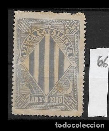 VN4-5-66 VIÑETA NACIONALISTA SEPARATISTA VISCA CATALUNYA ANY 1900 NATHAN Nº 10 SIN GOMA (Sellos - España - Guerra Civil - Viñetas - Nuevos)