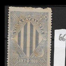 Sellos: VN4-5-66 VIÑETA NACIONALISTA SEPARATISTA VISCA CATALUNYA ANY 1900 NATHAN Nº 10 SIN GOMA. Lote 180233593