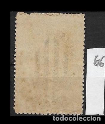 Sellos: VN4-5-66 Viñeta Nacionalista Separatista VISCA CATALUNYA ANY 1900 Nathan nº 10 SIN GOMA - Foto 2 - 180233593