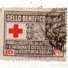 Sellos: LUGO. 10 CÉNTIMOS. PARA EL HOSPITAL DE LA CRUZ ROJA Y EL PATRONATO CATÓLICO DE ASISTENCIA SOCIAL.. Lote 180234783