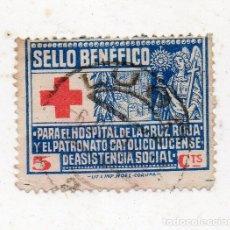 Sellos: LUGO. 5 CÉNTIMOS. PARA EL HOSPITAL DE LA CRUZ ROJA Y EL PATRONATO CATÓLICO DE ASISTENCIA SOCIAL.. Lote 180235028